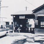 旧牛浜駅舎