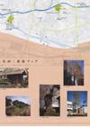 福生市文化財マップ6